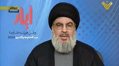 حسن نصرالله: نظام الأسد وحزب الله سينتصران في سوريا