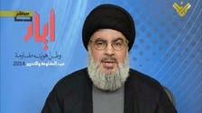 حزب اللہ نے سانحہ بیروت کی عالمی تحقیقات کا مطالبہ مسترد کر دیا