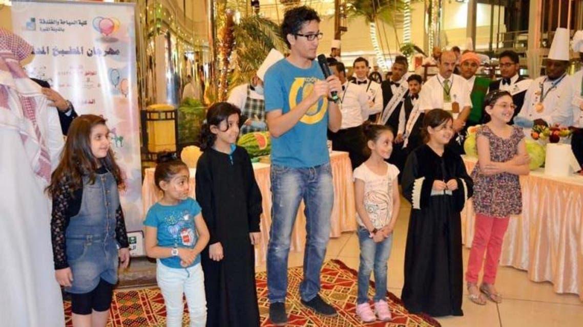 مهرجان الطبخ بالمدينة المنورة