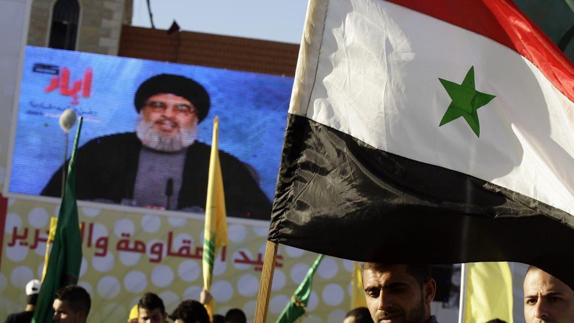 Nasrallah AFP