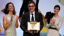 Cannes Palme d'Or award goes to Turkish film