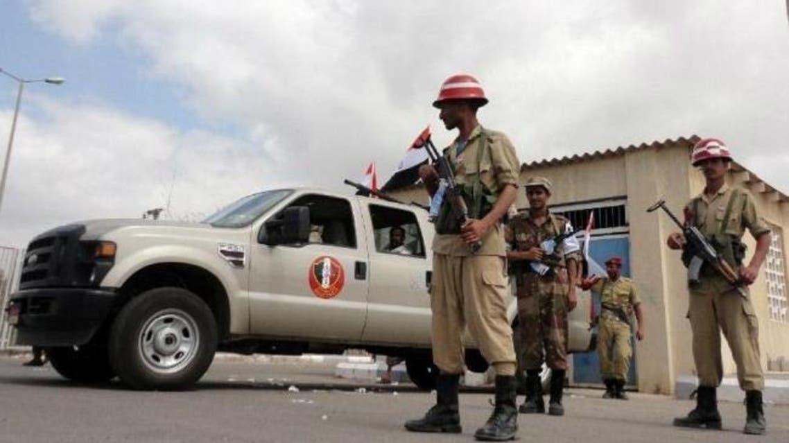 عناصر من الشرطة العسكرية اليمنية اليمن