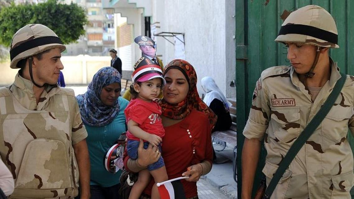 AFP Egypt