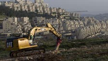 Israel minister: U.S. censure slows down settlements