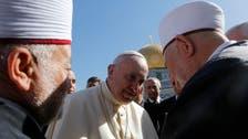 پوپ کا معراج کے مقام  آغاز قبۃ الصخرة کا دورہ