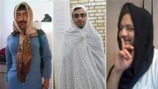 ایرانی مرد حجاب کیوں اوڑھنے لگے؟