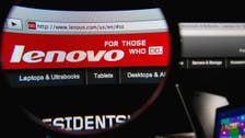 China's PC maker Lenovo 'ready' for Iran expansion