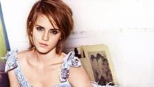 Harry Potter star Emma Watson graduates from university