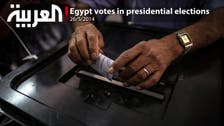 Egypt votes in presidential elections