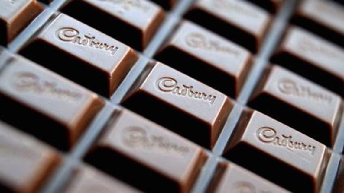 Cadbury chocolate gulfbusiness