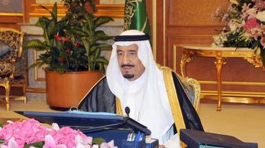 مجلس الوزراء: الاتحاد الخليجي يدفع الشر