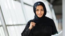 Study outlines hurdles facing Saudi women job seekers