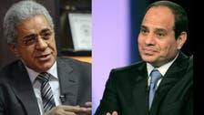 Egypt heads to polls to pick president