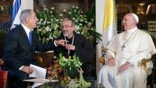 Hebrew or Aramaic? Pope, Netanyahu spar over Jesus' native language