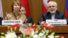 Iran urges West to resist outside pressure in nuclear talks