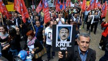 Turkish activists call for protests on anniversary of 'Gezi' unrest
