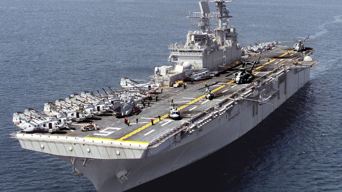 The USS Bataan