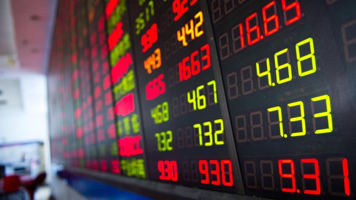 Egypt's banks and stock exchange will be closed on Tuesday. (File photo: Shutterstock)