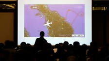 Revealed: Raw satellite data on missing MH370