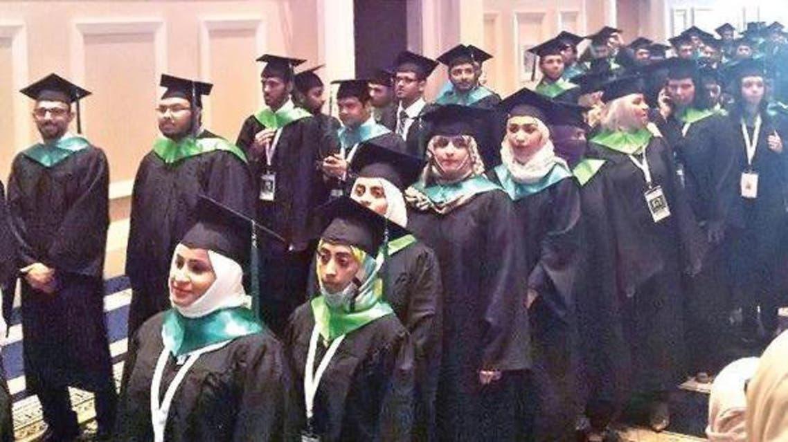 KSA students