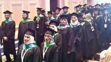 ساڑھے بارہ ہزار سعودی طلبہ و  طالبات،  امریکا سے تعلیم مکمل