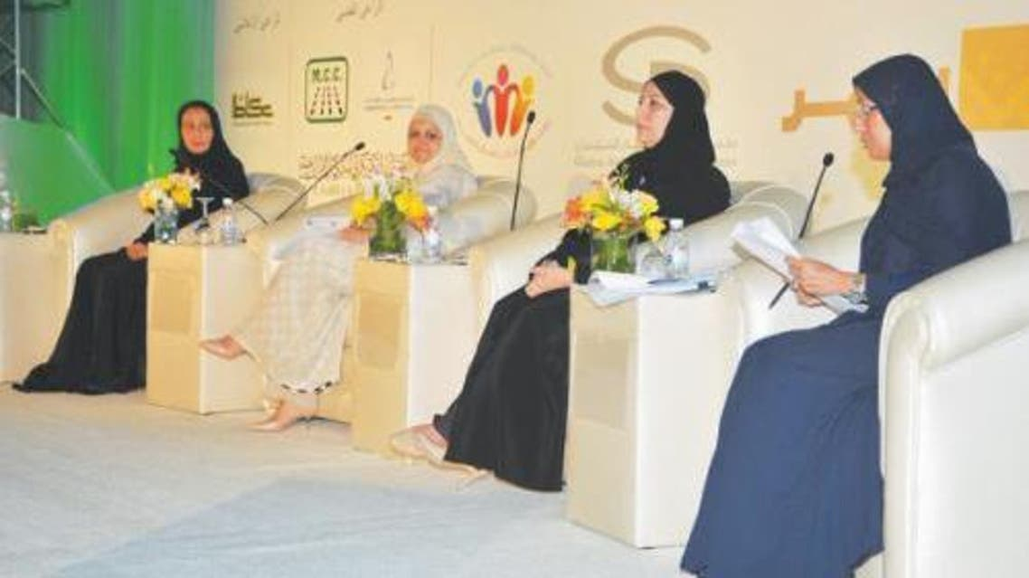 From left: Sarah Bugdadi, Nashwa Tahir, Maha Fitaihi and Fatin Al-Yafi speak about women participation in family businesses at Family Corporate Governance Forum.