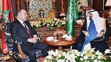 سعودی فرمانروا کی اپنے مراکشی ہم منصب سے ملاقات