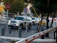 منظمة دولية: الأسد استخدم غازات سامة شبيهة بالكلور