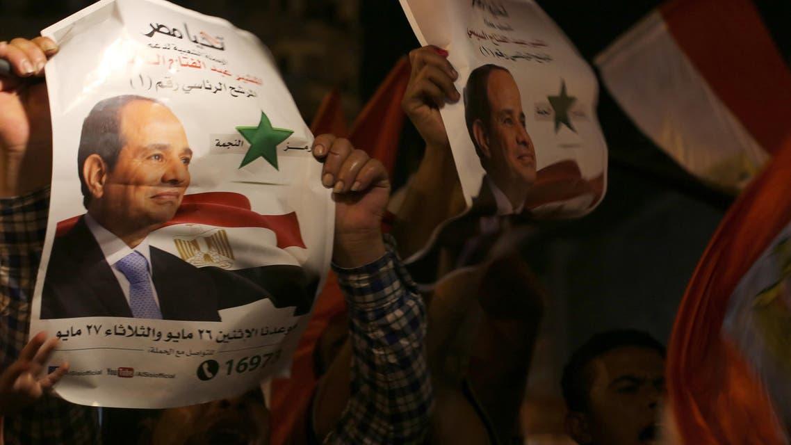 sisi tahrir