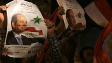 Egyptians celebrate Sisi 'victory' ahead of final results