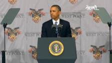 البيت الأبيض: لا ندرس إرسال قوات برية إلى العراق