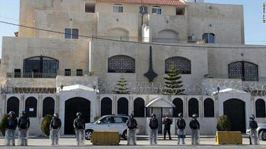 بدء التصويت بالسفارة السورية في عمان