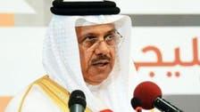 خلیج تعاون کونسل:  اقتصادی و فوجی ترقی خوش آئند ہے