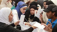 اشتباك بين مؤيدين ومعارضين لنظام الأسد في الأردن