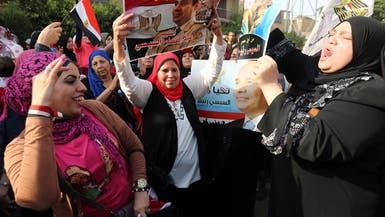 بعد رقصها أمام اللجنة الجيران ينقذون مصرية من الطلاق