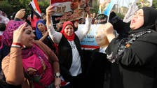 'Poll dancing': Egyptian voters 'shake it' for Sisi to make it