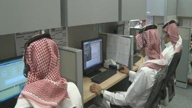 السعودية.. 4 أنشطة تجارية تستبق التوطين بالتصفية