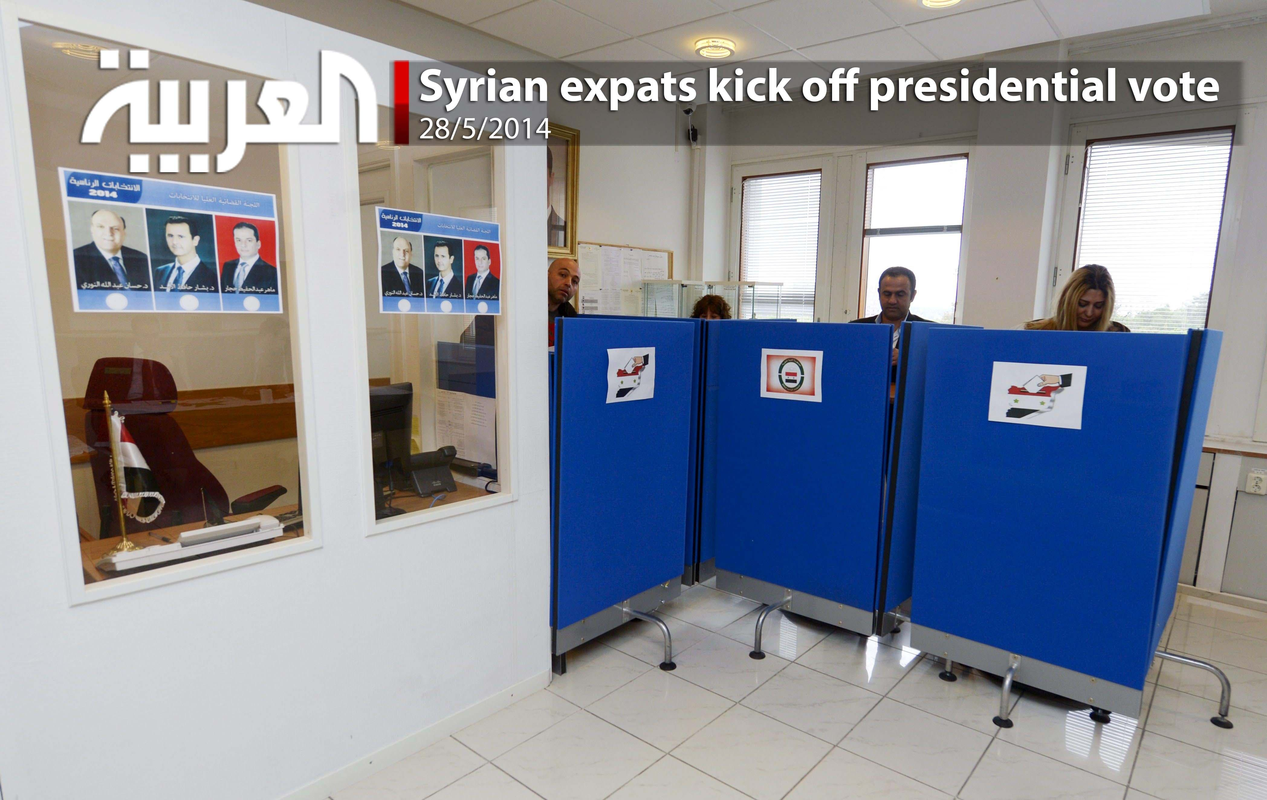 Syrian expats kick off presidential vote