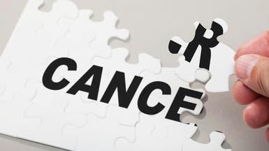 بالليزر والنانو.. تقنيات جديدة لعلاج السرطان