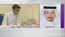 هيئة وطنية عليا لمتابعة توطين القطاع الخاص بالسعودية