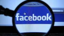 فيسبوك تربح 35 مليون دولار باليوم وتعطلها مكلف جداً