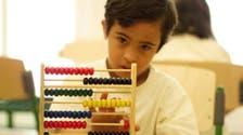 الشؤون الاجتماعية تفتتح وحدة لتدريب أطفال التوحد