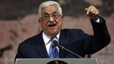 """""""امن مذاکرات کے لیے اسرائیل، فلسطینی قیدی رہا کر دے"""""""