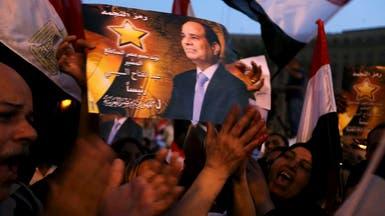 أنصار السيسي يحتفلون في ميدان التحرير
