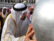 أمير  مكة  يغسل الكعبة المشرفة