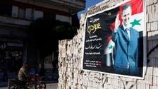 U.N.: Syria to miss chemical arsenal deadline
