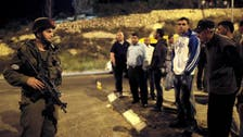 Israel says prevented Palestinian suicide bomb attack