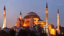 Turkey's Muslims pray to turn Hagia Sofia back into a mosque