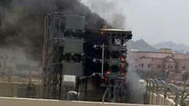 نشوب حريق يقطع الكهرباء عن 17 ألف شخص