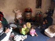 اليمن.. مجاعة تضرب المدنيين